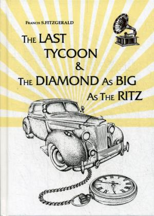 The Last Tycoon & The Diamond As Big As The Ritz = Последний Магнат & Алмаз Размером С Ритц