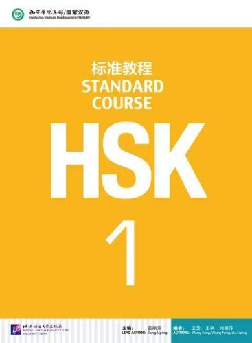 HSK Standard Course 1 - Students book+CD