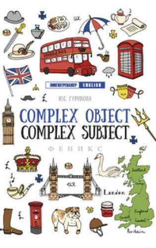 Complex Object. Complez Subject