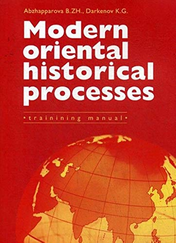 Modern Oriental Historical Processes: Trainining manual