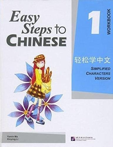 Easy Steps to Chinese 1 - WB